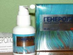 Спрей Генеролон для бороды: эффективен ли он?