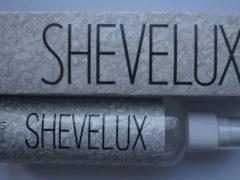 Shevelux для бороды: обзор и инструкция по применению