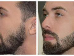 Как выполняется моделирование бороды?