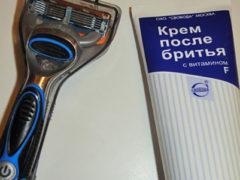 Чем полезны крема после бритья с витамином F