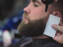 Что такое камуфляж бороды и для чего делают?