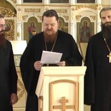 Православная борода: почему священники носят бороду?