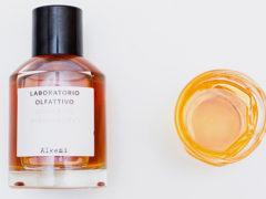Что такое мужской селективный парфюм и какие бывают ароматы?