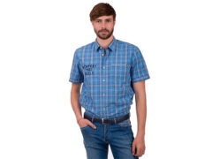 Как правильно стирать, гладить и складывать мужские рубашки?