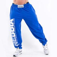 Выбираем модные брендовые спортивные мужские штаны