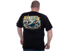 Прикольные футболки для мужчин с надписями и другими изображениями