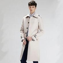 Молодежное мужское пальто: только для стильных парней