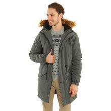 С чем носить куртки мужчинам?