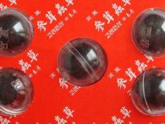 Китайские шарики для потенции: инструкция и какие лучше выбрать?