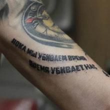 Каталог татуировок для мужчин на руке: выбираем для себя