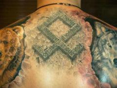 Значение славянских татуировок для мужчин: обереги, руны, узоры со смыслом