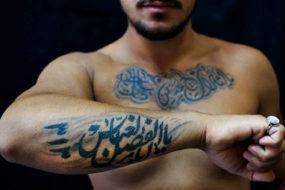 Арабские, исламские и мусульманские татуировки для мужчин