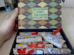 Шуточные креативные и прикольные подарки на юбилей женщине