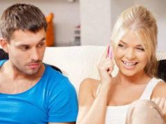 Как научиться не ревновать жену?