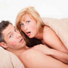 Как определить, есть ли у жены любовник