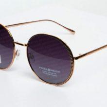 """Какие """"темные"""" очки точно вышли из моды"""
